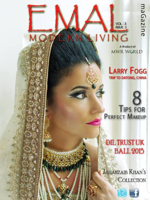 EMAL International Magazine front cover with my image